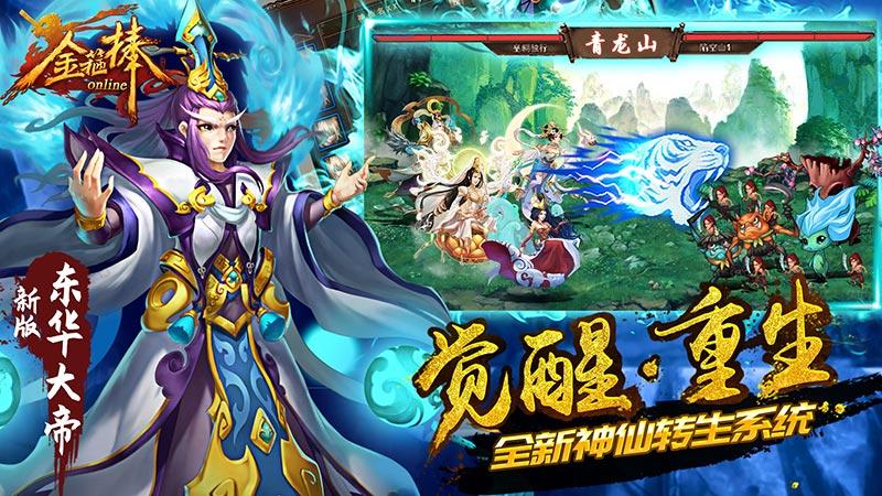 游戏资讯_资讯中心-尚游游戏