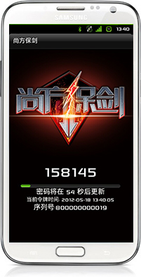 Android下载页面